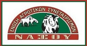 E.A.S. NAXOU EXPORT FROM GREECE