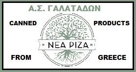 """A C GALATADON """" NEA RIZA """" EXPORT CANNED PRODUCTS FROM GREECE"""
