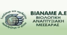 BIANAME S.A EXPORT FROM GREECE