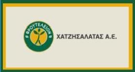 HATZISALATAS S.A EXPORT FROM GREECE
